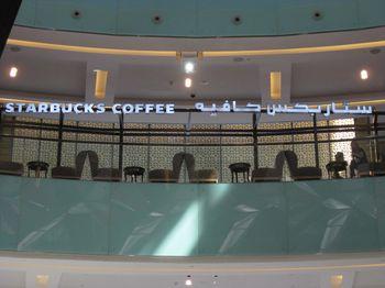 Dubai (32)