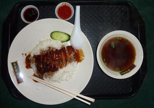 Singapore 156