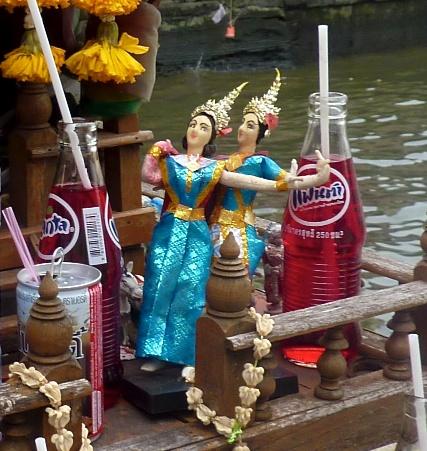 Thailand bangkok 74