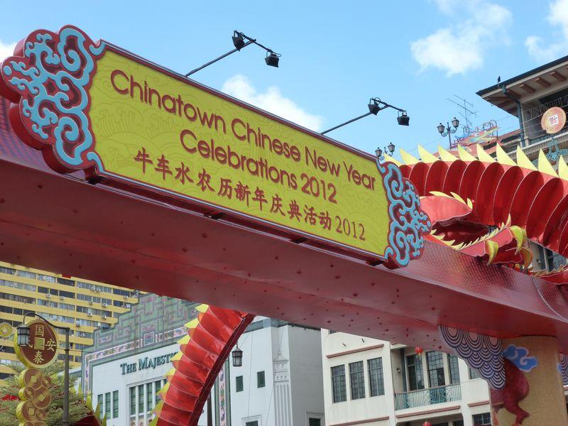 Chinese new year (1)