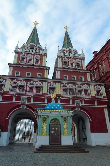 Mosco blog 2