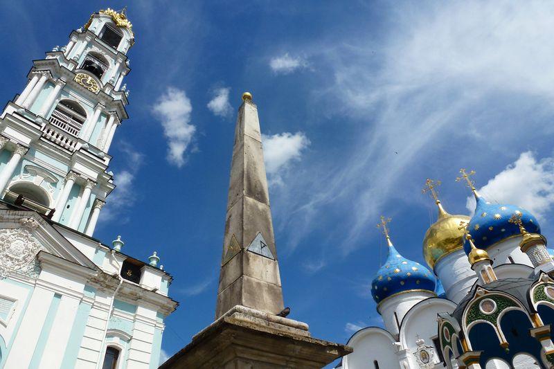 Mosco blog 31