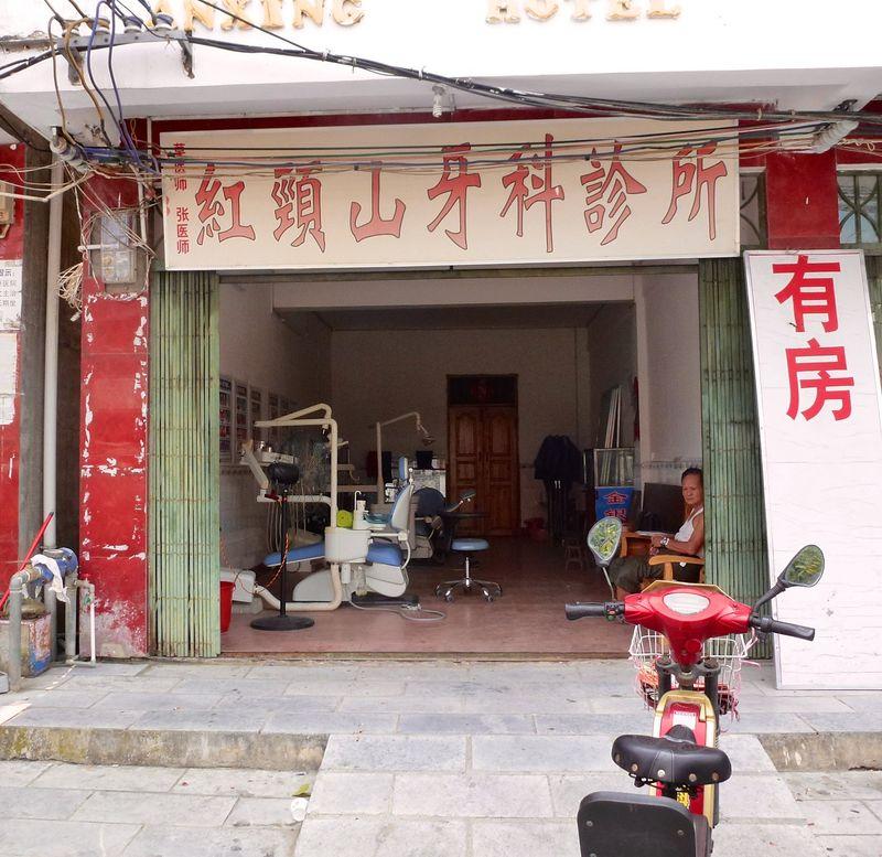 Yangshuo china 68