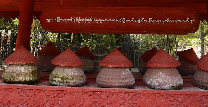 Bagan 78
