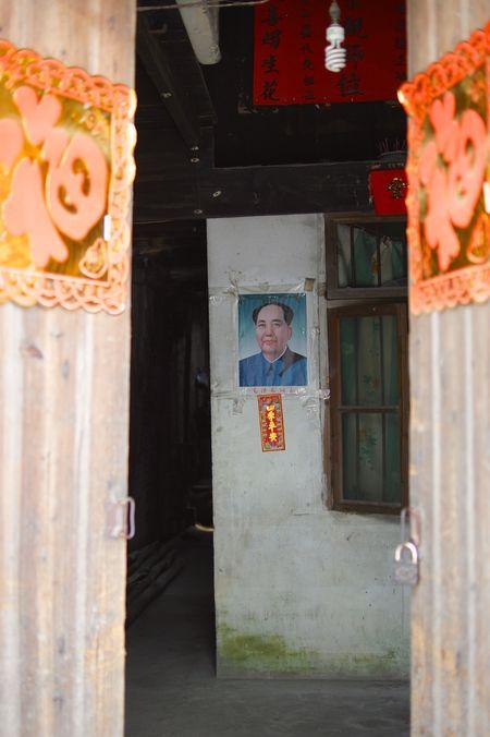 Yangshuo china 86