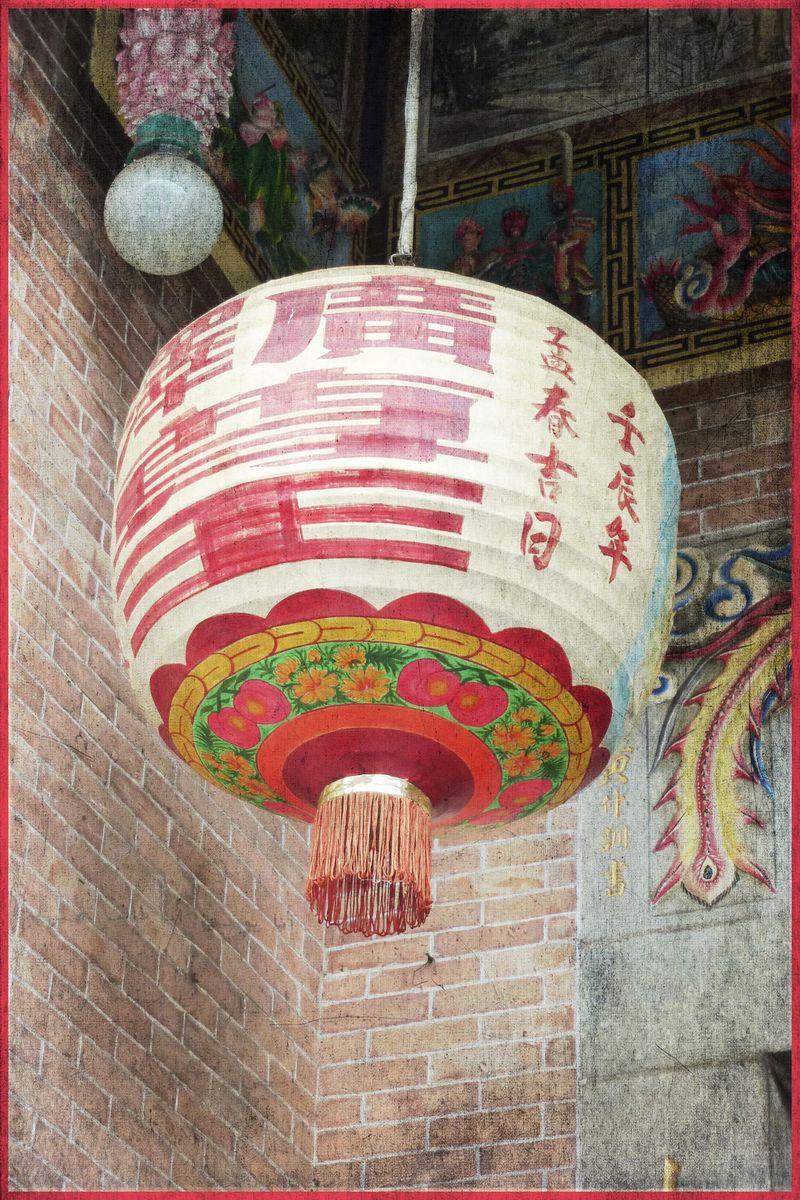 Saigon lantern