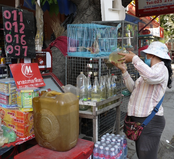 Phnom Phen 7
