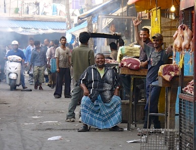 Bangalore India 44