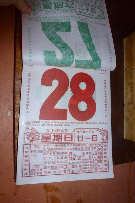 Kuching borneo 86