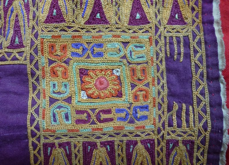 Afganistán fabric 5