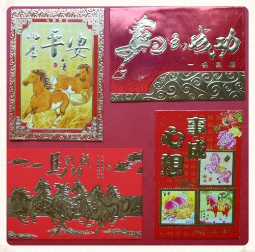 Red envelopes 5