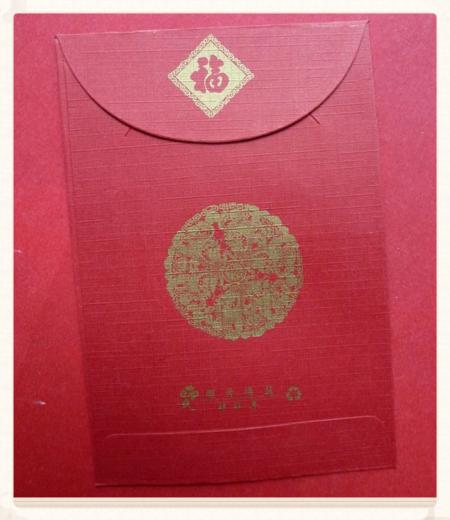 Red envelopes 25