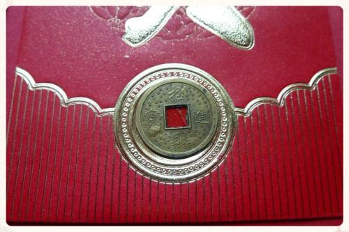 Red envelopes 2