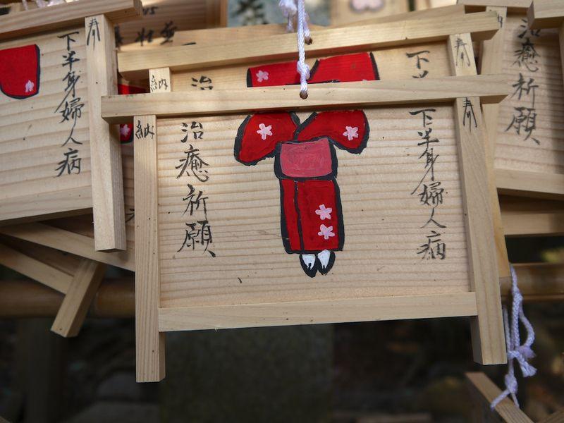 Japan 2014 73