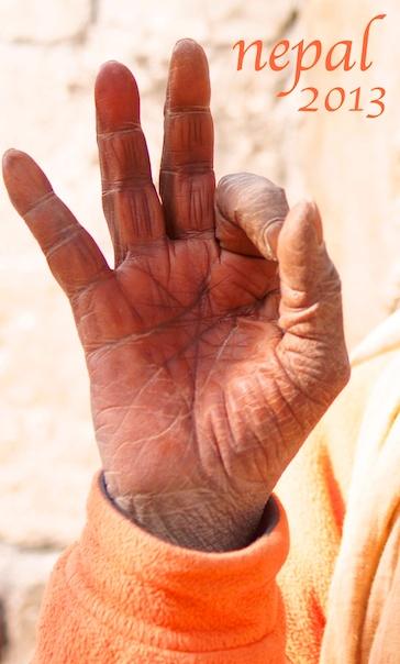 Hand 2013