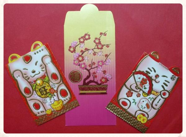 Red envelopes 8