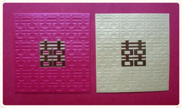 Red envelopes 27