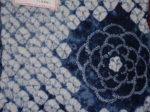 Japan fabric 14