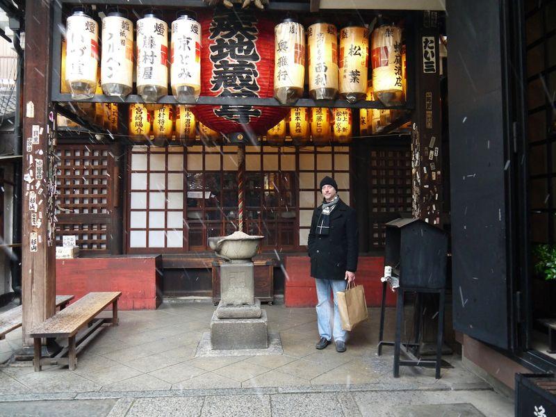 Japan 2014 9 (1)