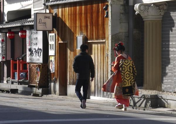 Kyoto 65