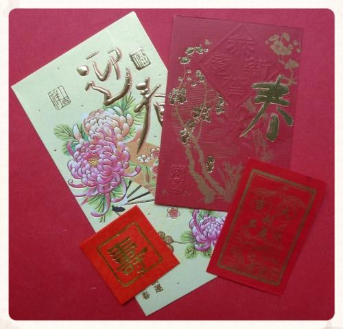 Red envelopes 31