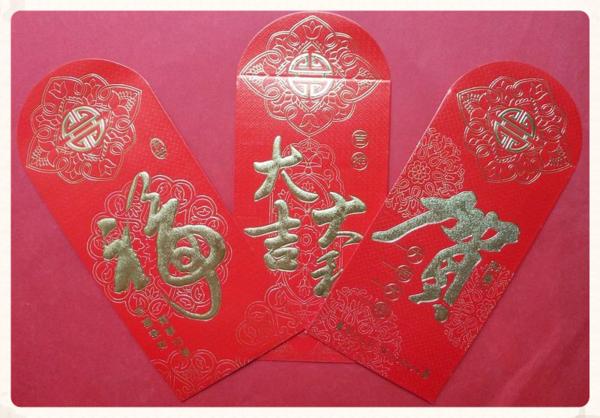 Red envelopes 4