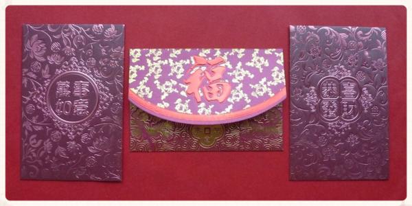 Red envelopes 3