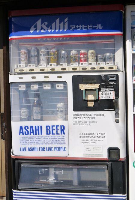 Japan 2014 25