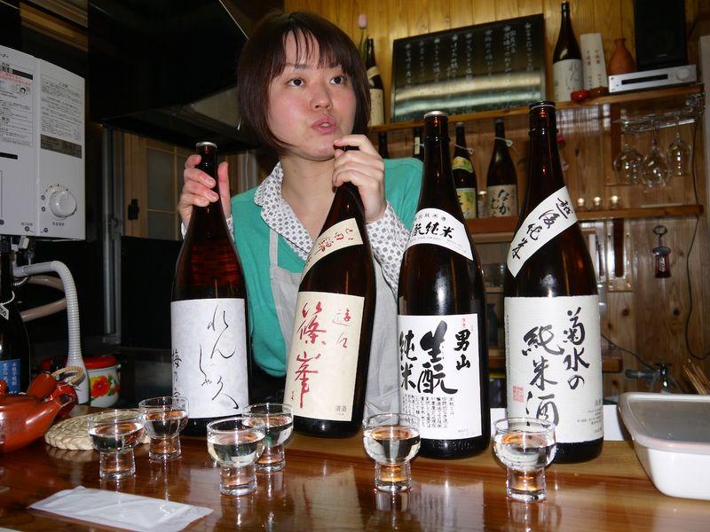 Japan 2014 61