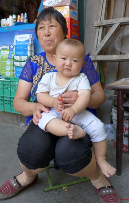 Beijing 34