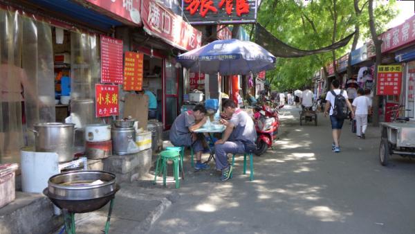 Beijing 36