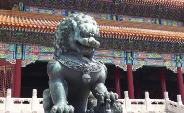 Beijing 20