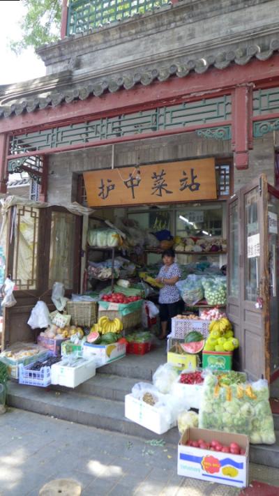 Beijing 39
